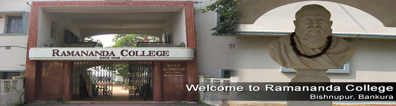 Welcome To The Official Website of Ramananda College
